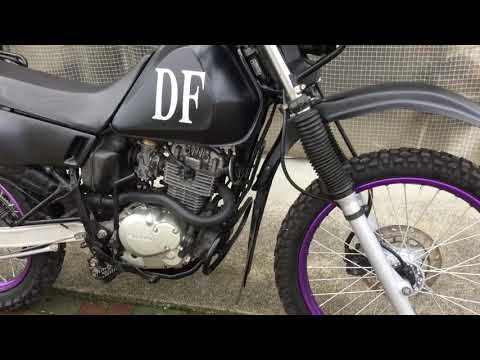 DF125/スズキ 125cc 広島県 フレイムライン