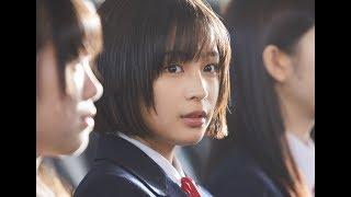 SENSEI ! MY TEACHER  [Official MV / ซับไทย]  Song - Uta Usagi