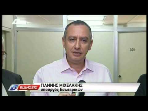 Ο Γιάννης Μιχελάκης μιλάει για τον νέο εκλογικό νόμο