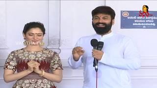 Omkar about Raju Gari Gadhi 3 Movie | Tamannaah, Ashwin Babu | Vanitha TV