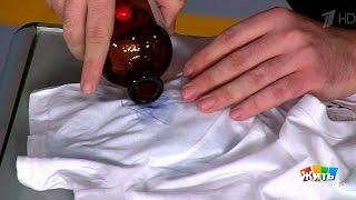 Как отстирать шариковую ручку с рубашки