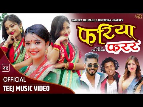 Fariya Farara by Samikshya Adhikari | Feat. Megha Barsha Twins & Bikram Nepali | New Teej Song 2078