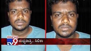 TV9 Warrant: `Mahalakshmi Shootout` - Full