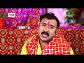 Gopal Rai New Mata Bhajan - शुभ फल दर्शन के - Maai Ke Janta Darbar - Bhojpuri Devi Geet 2018