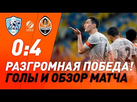 FK Mynai 0-4 FK Shakhtar Donetsk