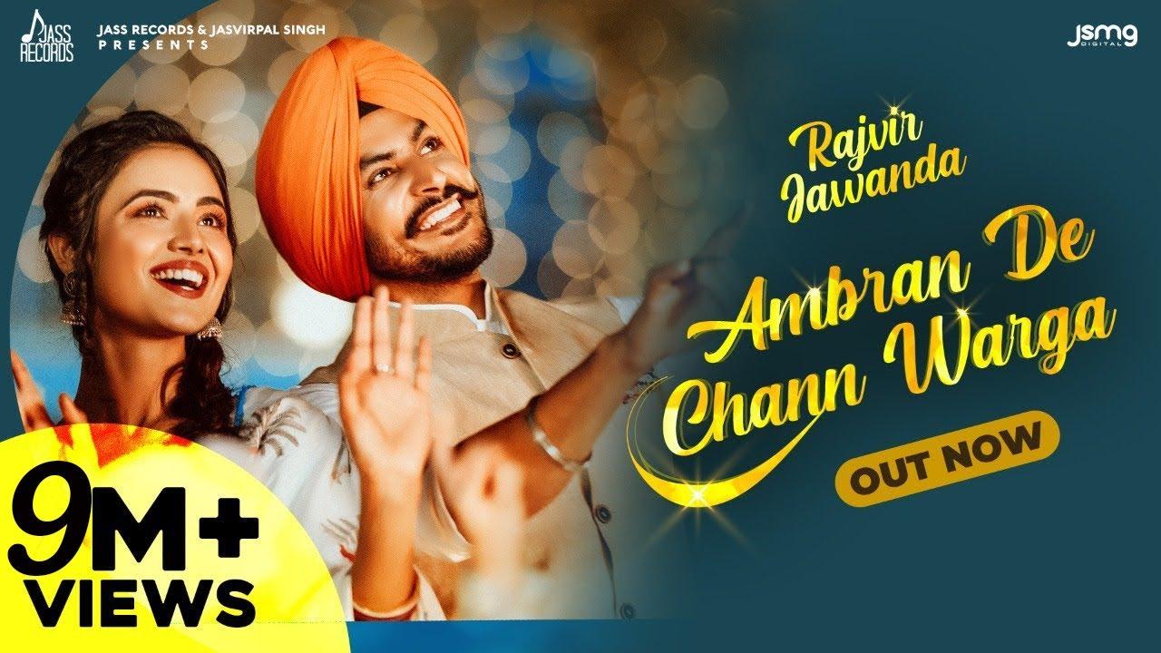 Ambran De Chann Warga Lyrics – Punjabi Song