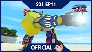 [Official] DinoCore | Once A Friend, Always A Friend! | 3D Animation | Season 1 Episode 11