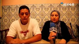 Hespress.com: Lettre pour la justice marocaine