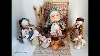 Кукла оберег. КУКЛЫ В НАРОДНОМ СТИЛЕ В ЧУЛОЧНОЙ ТЕХНИКЕ. Muñecas estilo soft.