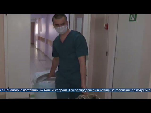 Больным COVID-19 в Иркутской области нужно больше кислорода