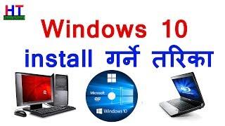 How to Install Nepali Language on Windows 10 - hmong video