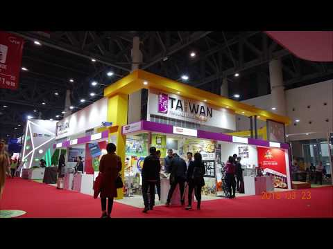 Yilan Chair Design Competition 2018 Upside Down Back Taiwan Services Trade Information Platform Franchise Industry