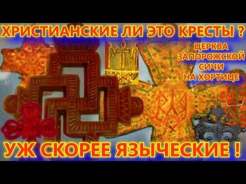 Цыпин история русской церкви