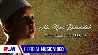 Muhammad Hadi Assegaf - Alaa Nuuri Rasulillah (Official Music Video)