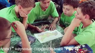 """15-16 июня мы провели традиционные выездные научные соревнования """"PRO-IQ"""" между филиалами"""