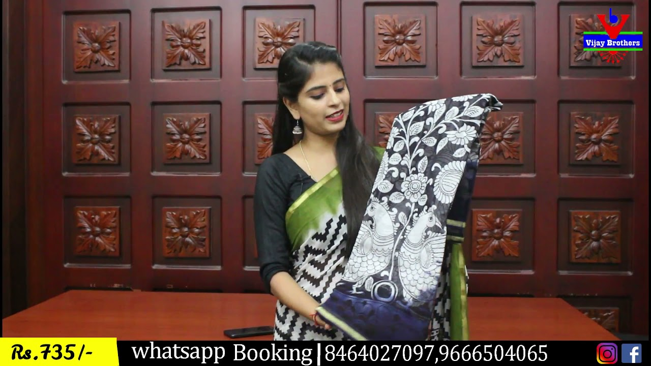 """<p style=""""color: red"""">Video : </p>georgette Printed Sarees Collections 