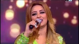 تحميل اغاني (سيدتي) أشهر و أروع أغنية لزينة الداودية المغربية MP3