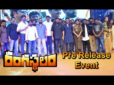 Rangasthalam Pre Release Event