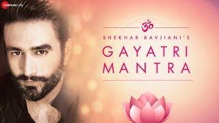 Gayatri Mantra | गायत्री मंत्र | Shekhar Ravjiani | Zee Music Devotional