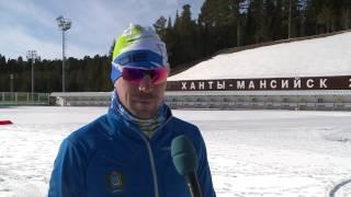 Сергей Устюгов - чемпион России 2017 года в гонке на 15 км свободным стилем