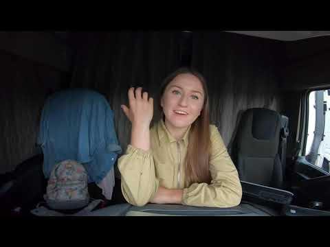 Курс Truck Dispatcher Training - YouTube