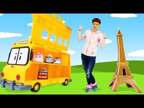 Робокары едут в Париж - Маша Капуки и машинки для детей