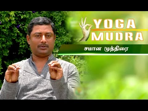 Samana-Mudra-beneficial-for-gaseous-issues-and-getting-rid-of-the-ill-effects-of-food--Yoga-Mudra