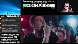 Лёха Медь реакция на GOKILLA X PLVY BLVCK | 140 BPM CUP