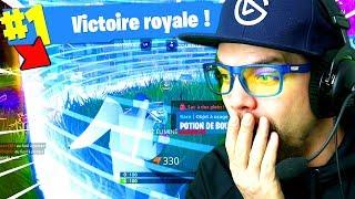 LA PLUS PETITE ZONE DE JEU sur FORTNITE: Battle Royale !!
