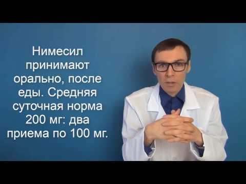 Szindrómák és a prosztatagyulladás kezelése
