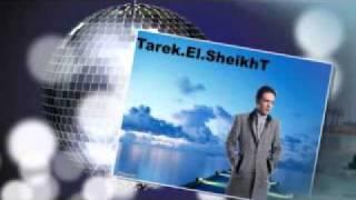طارق الشيخ الضربه تحميل MP3
