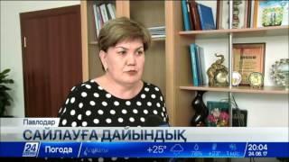 Павлодар облысы Сенат депутаттарын сайлауға толық дайын