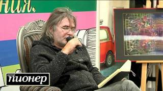 Андрей Орлов (Орлуша) на Пионерских чтениях. 2