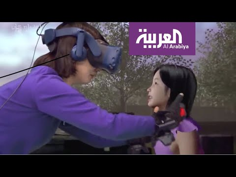 العرب اليوم - : أم كورية تلتقي بابنتها بعد 4 أعوام من موتها في ذكرى بميلادها
