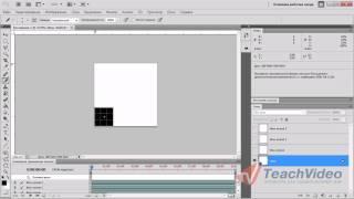 Как сделать Gif-анимацию с помощью Photoshop?