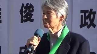ハイライト菅原文太、最後のメッセージ「みな、手を結び合おうよ」