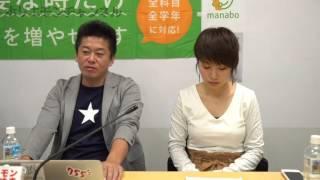 堀江貴文のQ&A「働き方変革!!」〜vol.785〜