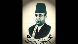 محمود صبح حامل لوا الحسن تحميل MP3