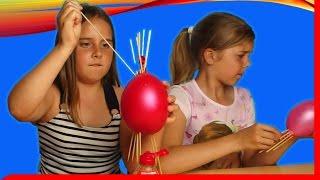 ЧЕЛЛЕНДЖ БУМ БУМ БАЛУН! Вызов принят: дети протыкают воздушные шарики. Игра для детей своими руками.