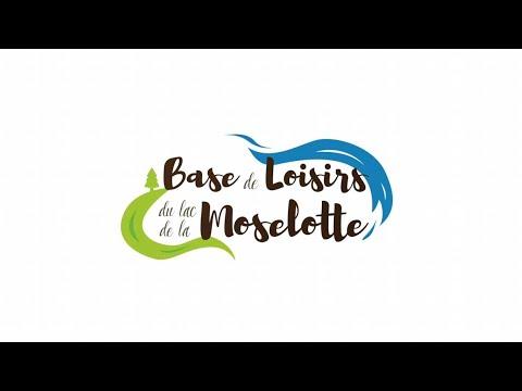 Camping du Lac de Moselotte - Camping Vosges - Image N°2