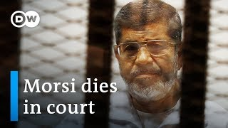 Egypt: Morsi Buried In Secret Location After Dying In Court | DW News
