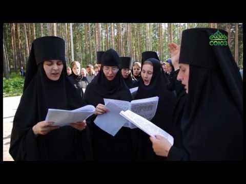 Харьковская епархия красноградский благовещенский храм