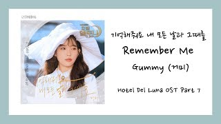 [ENG SUB] 거미 (Gummy) - Remember Me (기억해줘요 내 모든 날과 그때를) Hotel Del Luna 호텔델루나 OST Part 7 Lyrics/가사
