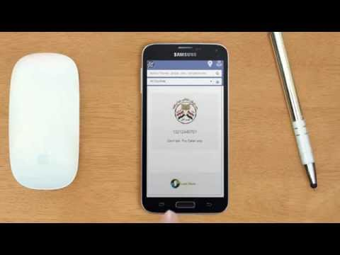 Video of Pro Caller - Caller ID Book