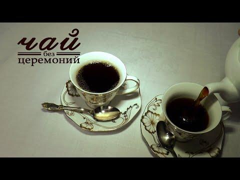Чай без церемоний #7. В гостях у протоиерея Романа Пивнева