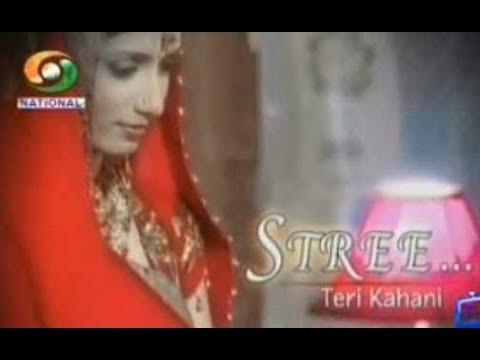 Stree...  Teri Kahani
