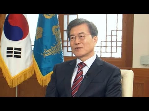 Moon: S. Korea will consider China's concern over THAAD
