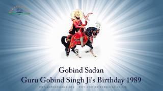 Gobind Sadan – Baba Virsa Singh Ji Discourses