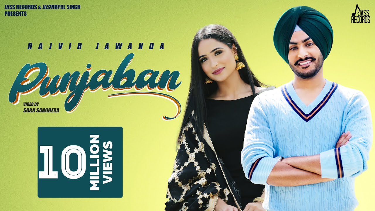 Punjaban Song Lyrics