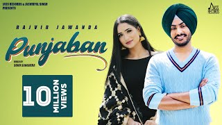 Punjaban | (Full HD) | Rajvir Jawanda | Byg Byrd | New Punjabi Songs 2020 | Latest Punjabi Songs 2020 | Jass Records  Subscribe To Our Channel : https://www.youtube.com/officialjassrecords  ► Song Credits : Title : Punjaban  Singer : Rajvir Jawanda Music : Byg Byrd  Lyrics : Babla Virk  Video By : Sukh Sanghera  Producer : Jasvirpal Singh, Jagjit Pal Singh  Design : Roop Kamal Singh  Spl. Thanks : Gurinder Singh, Vipen Joshi, Mani Machhiwara & Lovepreet Attapuria   Label : Jass Records  -------------------------------------------------------------------- Like || Share || Spread || Love --------------------------------------------------------------------  ►  Enjoy & Stay Connected with us :  Like us on Facebook : https://www.facebook.com/officialjassrecords/ Follow us on Instagram : https://www.instagram.com/jassrecord/ Follow us on Twitter : https://twitter.com/jassrecords1  -------------------------------------------------------------------- ► Stream & Download Full Song Here : Itunes : https://music.apple.com/in/album/punjaban-single/1502956468?app=itunes Gaana : https://gaana.com/album/punjaban-punjabi-1 Wynk : https://wynk.in/music/song/punjaban/pc_INJ221903798 Spotify : https://open.spotify.com/album/6I9t7jWrlqAJINcUEY7nmi Google Play : https://play.google.com/store/music/album?id=Bxkieslz25dp6mzmtm3e5fuehfi&tid=song-Tf7pjpiz3qofbu7yxvo3plkmbue Tidal : https://listen.tidal.com/search?q=Punjaban kk box: https://play.google.com/store/music/album?id=Bxkieslz25dp6mzmtm3e5fuehfi&tid=song-Tf7pjpiz3qofbu7yxvo3plkmbue  ► Caller Tune Code Here :  Airtel subscribers Dial : 5432117406564 Vodafone subscribers Dial : 53711959895 Idea subscribers Direct Dial : 53711959895 BSNL (South/East) subscribers sms BT (space)    11959895                     to 56700  ------------------------------------------------------------------  (This Song Is Subject To Copyright of Jass Records)